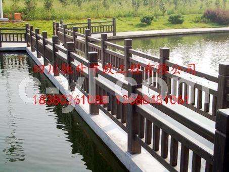 四川假树枝栏杆 仿树皮栏杆 仿木栏杆 供应